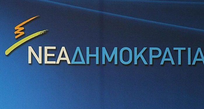 ΔΗΜΤΟ Διρφύων Μεσσαπίων: Ανακοίνωση