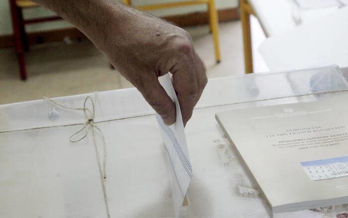 Δημοτικές εκλογές: Που ψηφίζετε στις 26 Μαίου