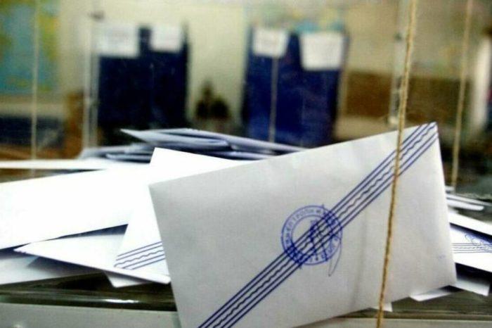 «Εκλογές Διρφύων - Μεσσαπίων: Το μήνυμα του Βασίλη από τη Γερμανία»