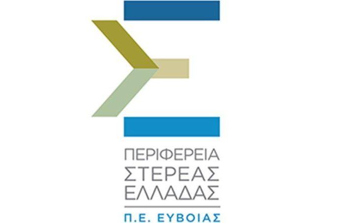 Πρόγραμμα εκλογής περιφερειακών εκλογών
