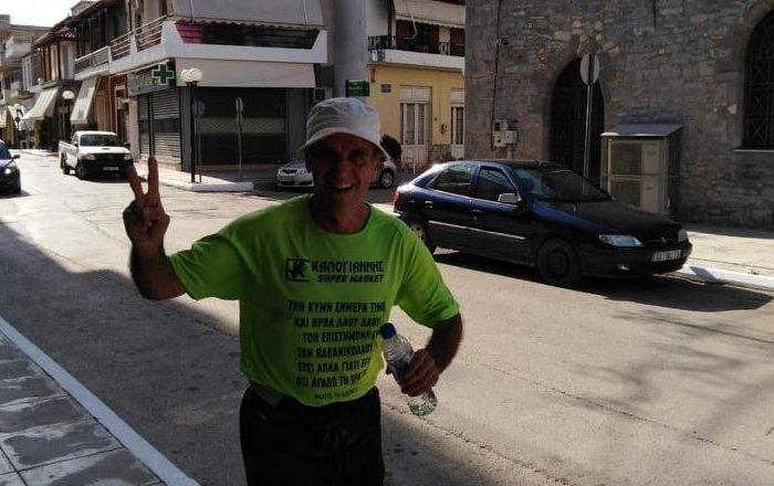 Έτρεξε από τα Ψαχνά μέχρι και την Κύμη για φιλανθρωπικό σκοπό  ο Μίλτος Μπαράκος