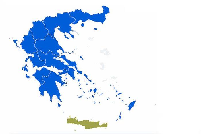 Εκλογές 2019: Μεγάλη νίκη σε περιφέρειες-δήμους για τη ΝΔ - Νέα υποχώρηση για τον ΣΥΡΙΖΑ