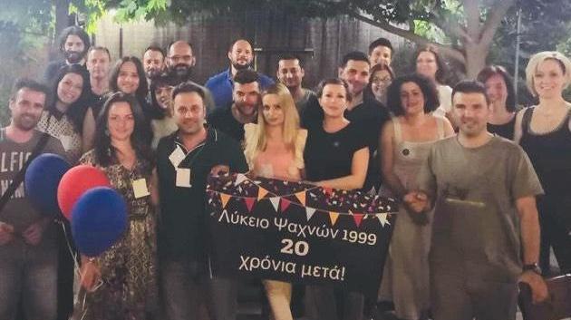 Η τάξη του 1999 του Λυκείου Ψαχνών ξανασυναντήθηκε  είκοσι χρόνια μετά