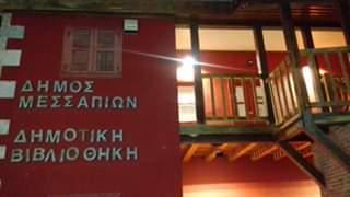 Παιδάκι από τα Ψαχνά  αιωρείται στο επικίνδυνο ξύλινο μπαλκόνι της πλατείας των Ψαχνών 2 6