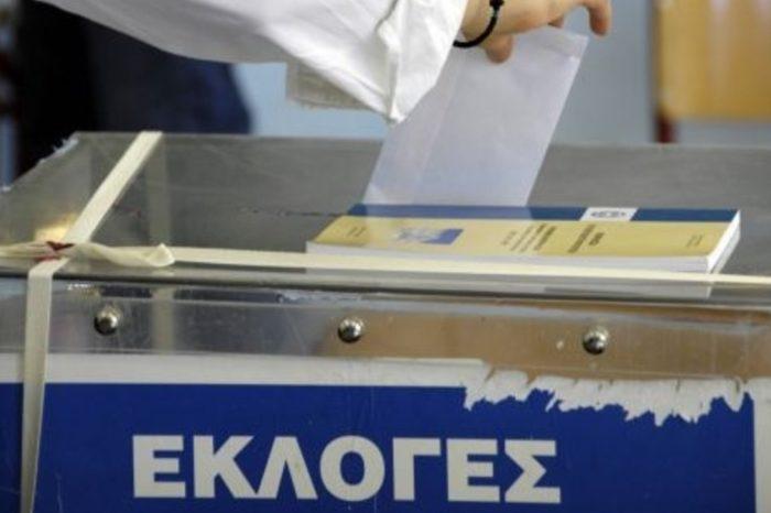 Αποτελέσματα εκλογών στον Δήμο Διρφύων Μεσσαπίων