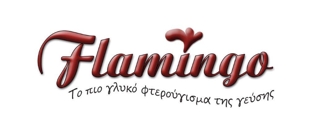 Κεντρική flamingo official  Κεντρική flamingo official