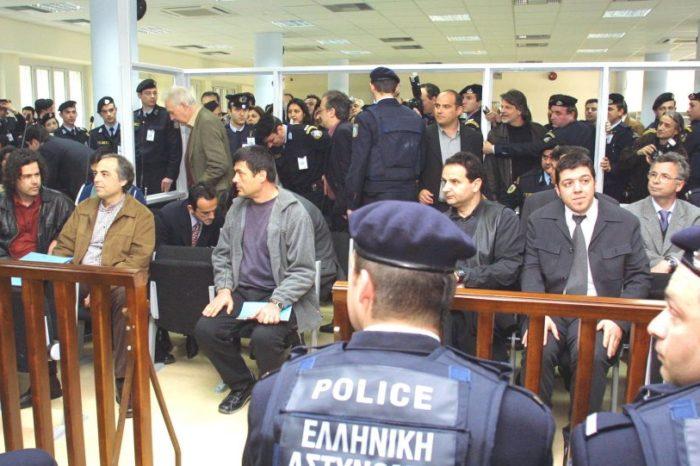Νέος Ποινικός Κώδικας: Αποφυλακίζει βαρυποινίτες και τρομοκράτες