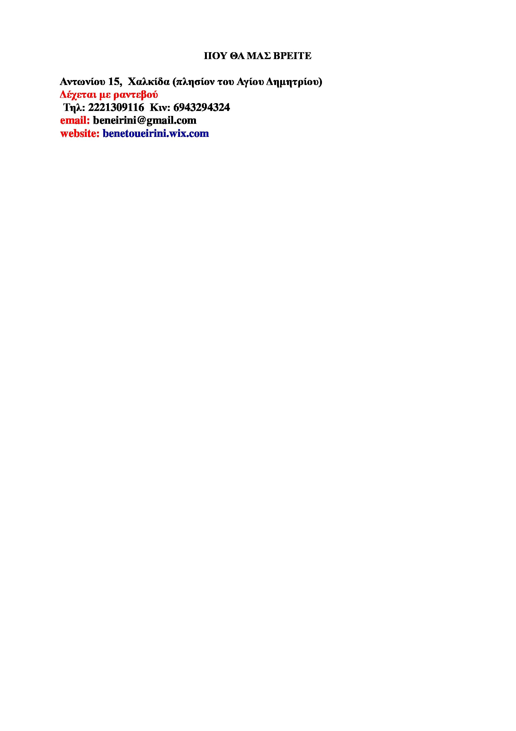«OCT Ωχράς-Οπτική τομογραφία» 1e2338c856772ac385b73a816cf4a057 1