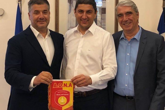 AONA: Συνάντηση με τον Υφυπουργό Πολιτισμού και Αθλητισμού  Κο Αυγενάκη Λευτέρη και Βουλευτή Ευβοίας Σιμο Κεδικογλου