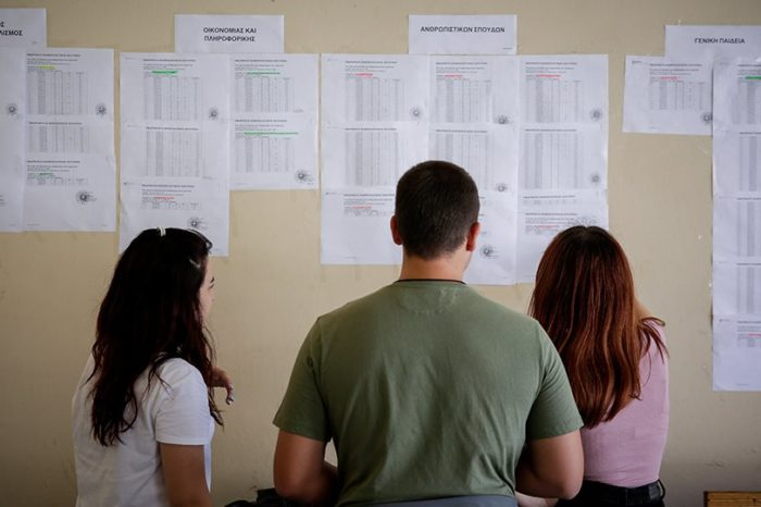 Βάσεις 2019: Προβληματισμός για την πτώση των βάσεων και την εισαγωγή με βαθμό κάτω από 10