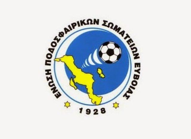 Κλήρωση πρωταθλημάτων Α-Β-Γ ερασιτεχνικής κατηγορίας 2019-20