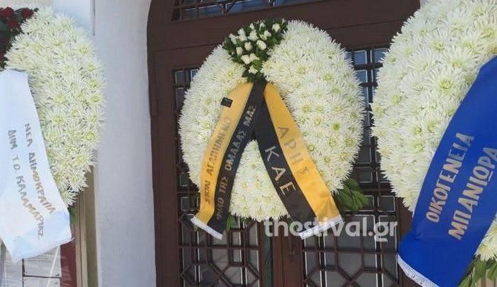 Αβάσταχτος πόνος στην κηδεία του φιλάθλου που σκοτώθηκε στο γήπεδο της Καλαμαριάς - ΦΩΤΟ