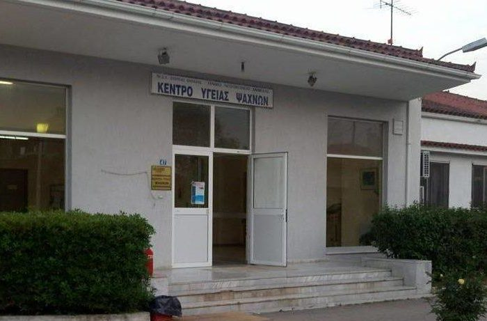 Δωρεά στο Κέντρο Υγείας Ψαχνών από την οικογένεια του Αντιπτέραρχου Ευάγγελου Παπασταματίου