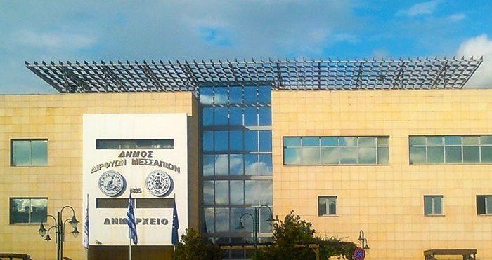 Διανομή τροφίμων προγράμματος ΤΕΒΑ στον Δήμο Διρφύων Μεσσαπίων (Πέμπτη 7 Νοεμβρίου)