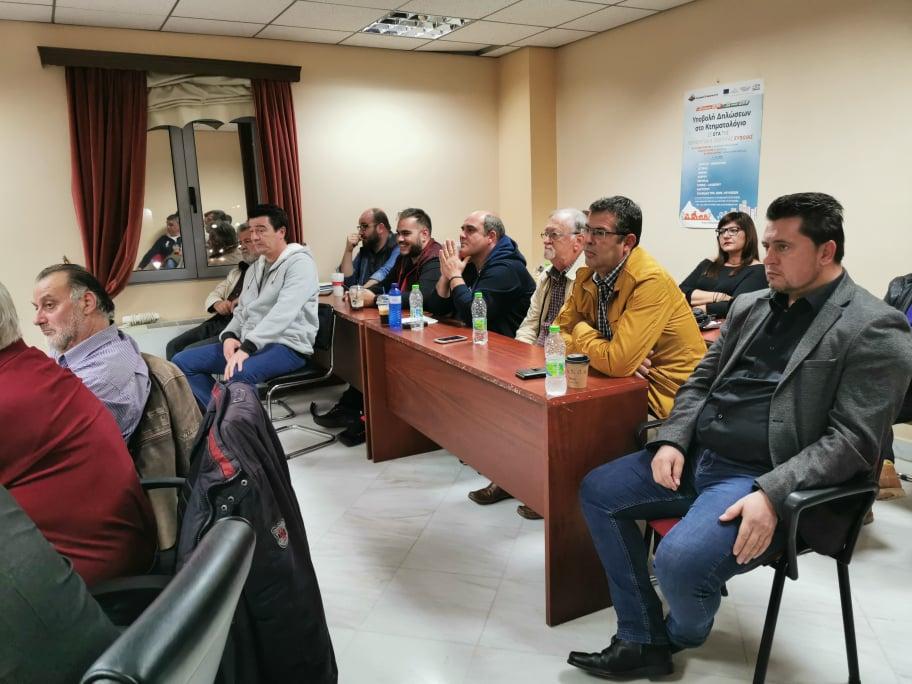 Δημοτικό συμβούλιο Δήμου Διρφύων Μεσσαπίων (φωτογραφίες) 79133817 1246929242184991 6618158124798836736 n