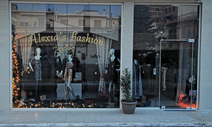 Tο κατάστημα  «Alexia's Fashion» σας εύχεται καλές γιορτές