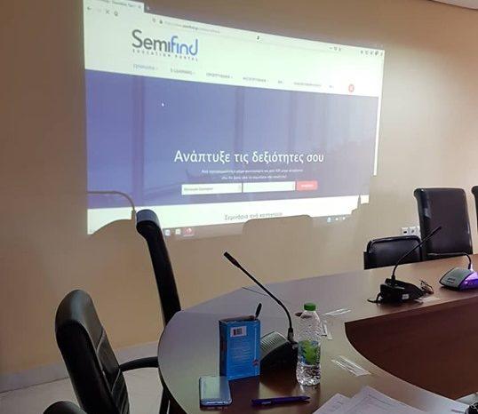 Πραγματοποιήθηκε το εργαστήριο με θέμα  «Επαγγελματικός Προσανατολισμός και Συμβουλευτική» από το Κέντρο κοινότητας του Δήμου Διρφύων Μεσσαπίων (φωτογραφίες)