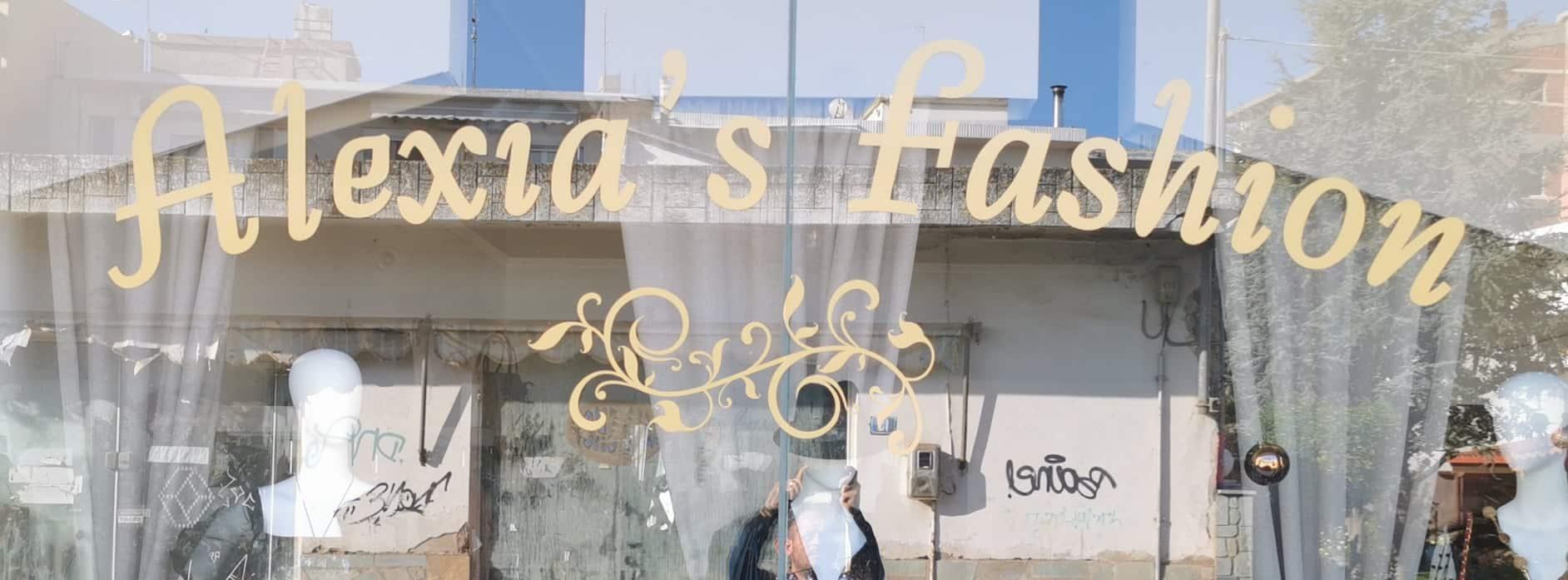 Tο κατάστημα  «Alexia's Fashion» σας εύχεται καλές γιορτές 79387359 458373385097663 3030890650498236416 n