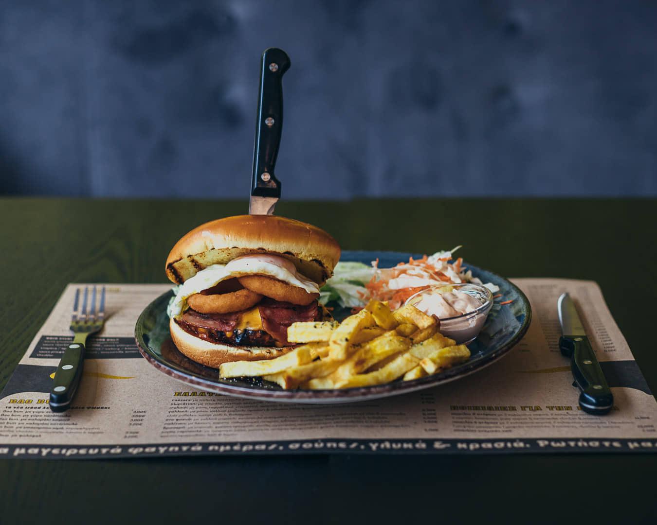 Ψαχνά: Άνοιξε το Grill House «Στο Ψαχνό» xamburger 5