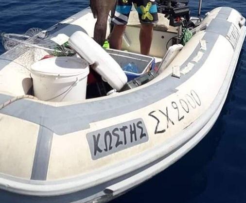 Κλάπηκε φουσκωτό σκάφος μέσα από σπίτι στα Ψαχνά (φωτό)
