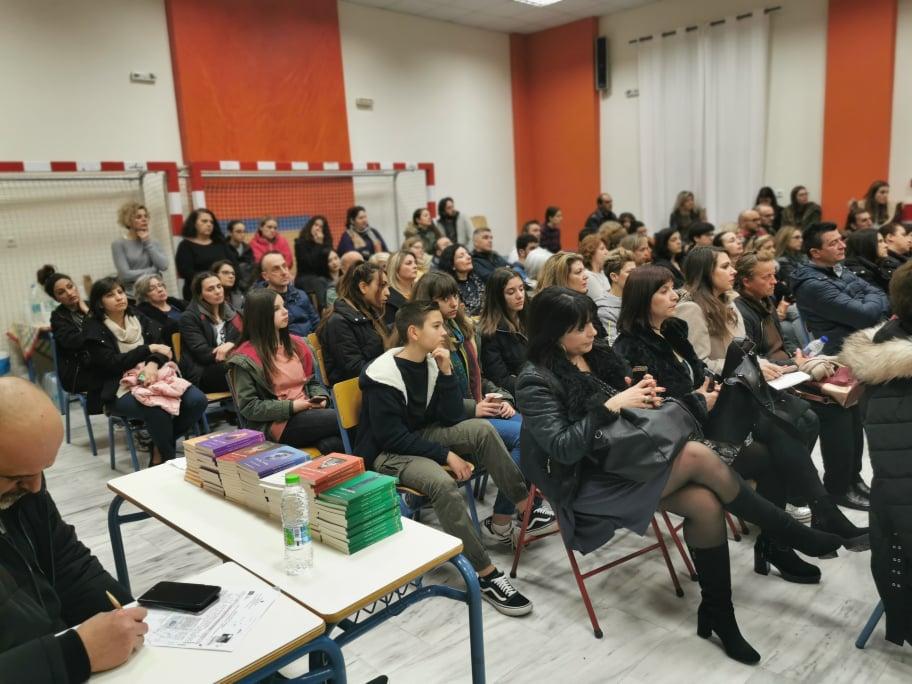 Δημήτρης Σούρας:«Τέταρτη χώρα στην Ευρώπη σε Bullying η Ελλάδα...» 84258467 523124684842490 8868161422383644672 n