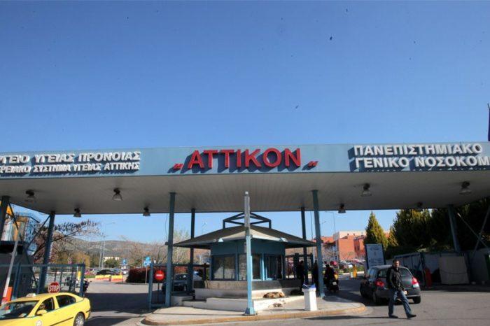 Κορωνοϊός: Πάνω από 100 τα «ύποπτα» κρούσματα στην Ελλάδα - Αγωνία για 33χρονο στο Αττικόν