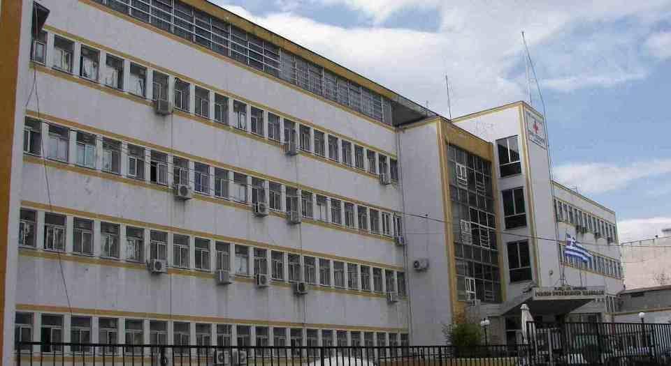 Επιβεβαιωμένο  κρούσμα Κορωνοϊού στο Νοσοκομείο Χαλκίδας