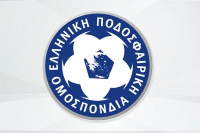 Νέα ενημέρωση από την ΕΠΟ προς τις ενώσεις για τα πρωταθλήματα, το Κύπελλο και τη Γ' Εθνική