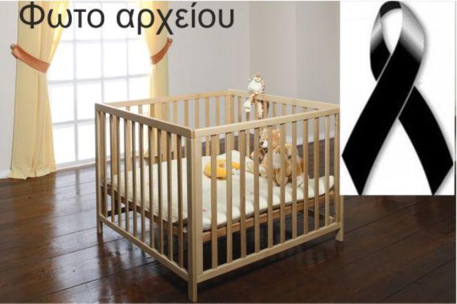 Τραγωδία στην Ηγουμενίτσα – 2χρονο κοριτσάκι πνίγηκε στο παρκοκρέβατο