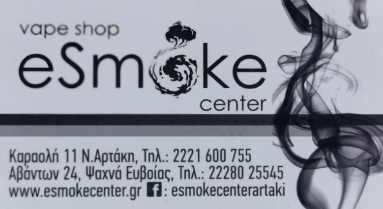 «esmoke center»: Τώρα ηλεκτρονικό τσιγάρο και στα Ψαχνά 107897311 611044966194624 7803803016538970520 n