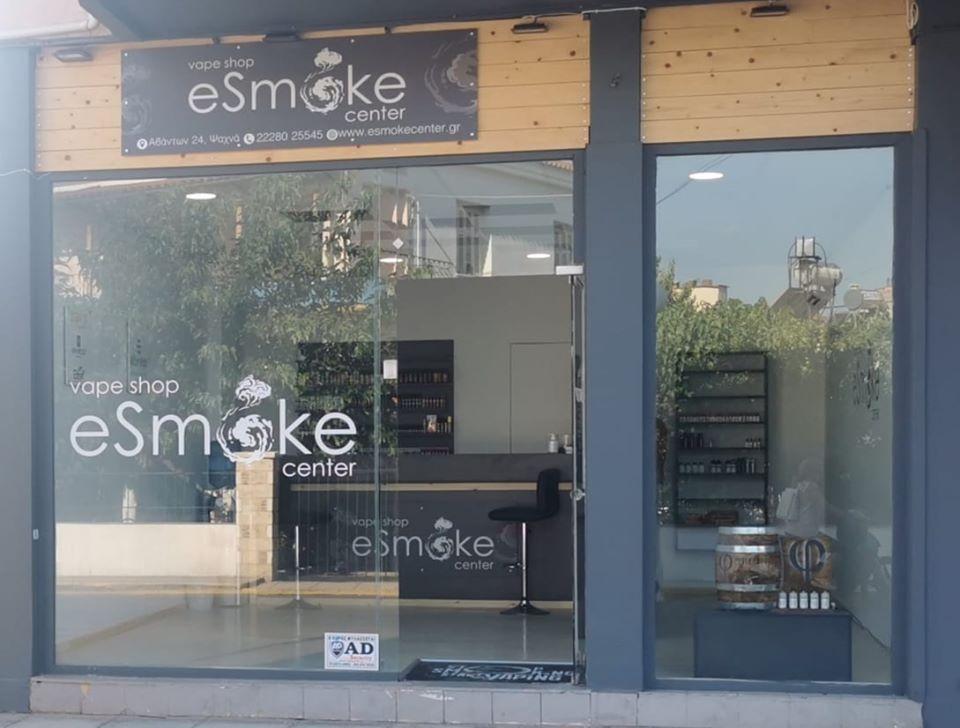 «esmoke center»: Τώρα ηλεκτρονικό τσιγάρο και στα Ψαχνά 108381526 321073149054252 3617123095191023493 n 1