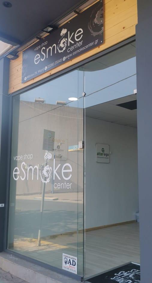 «esmoke center»: Τώρα ηλεκτρονικό τσιγάρο και στα Ψαχνά 108396439 2395373870757070 6345296156563648886 n