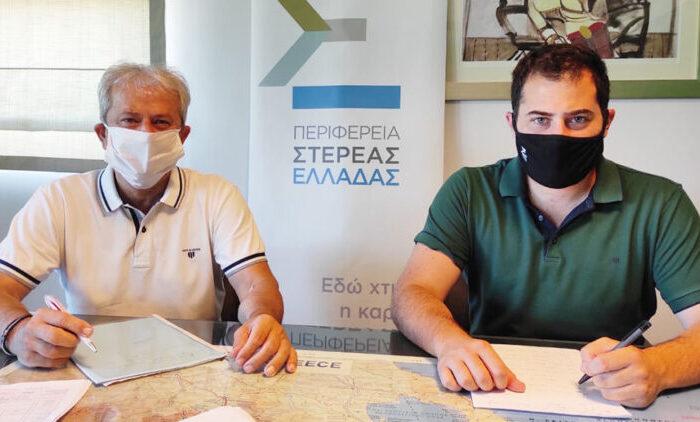 Η Περιφέρεια Στερεάς Ελλάδας δίπλα στους μαθητές με το Πρόγραμμα ΔΙΑΤΡΟΦΗ και τη Δράση «αρχή…ΖΩ»