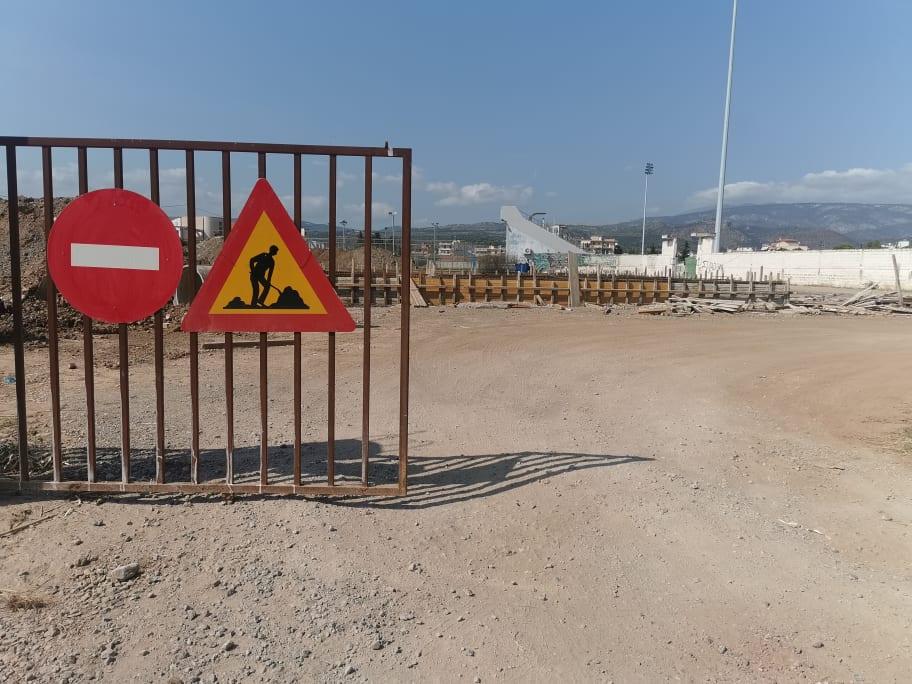 Απαγόρευση εισόδου λόγω εργασιών στο πίσω μέρος του Δημοτικού Σταδίου Ψαχνών 119175976 903374396858976 2285349002365903388 n