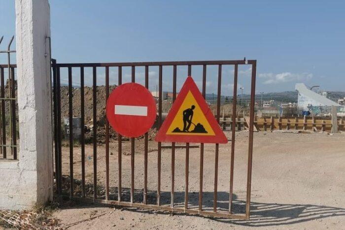 Απαγόρευση εισόδου λόγω εργασιών στο πίσω μέρος του Δημοτικού Σταδίου Ψαχνών