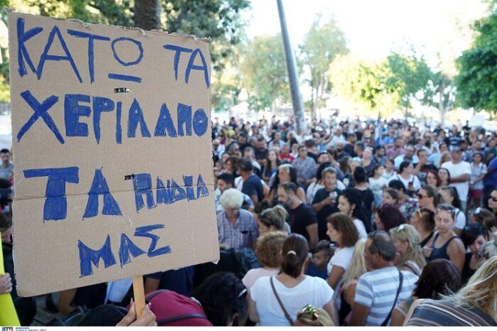 Δικογραφία κατά των διοργανωτών συγκέντρωσης κατά της μάσκας στο Ηράκλειο [εικόνες]