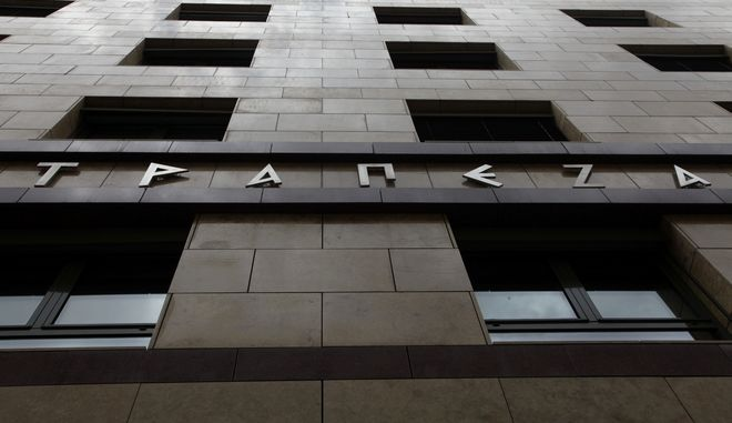 Τράπεζες: Νέο εργασιακό μοντέλο και εθελουσίες φέρνει ο κορονοϊός