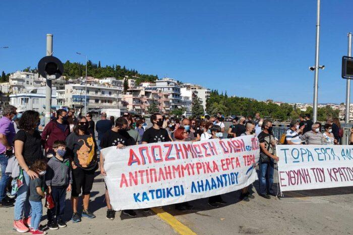 Κινητοποιήσεις στην Χαλκίδα πραγματοποίησαν οι επιτροπές αγώνα πολιτών  Καστέλλας και Ληλαντίου (video-φωτογραφίες)