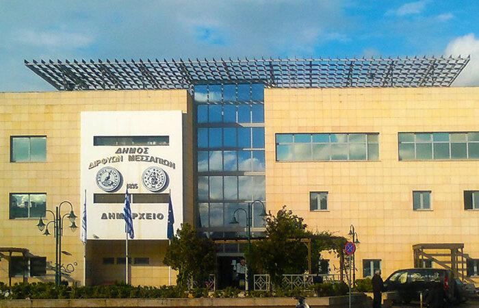 11.075.56 ευρώ στον Δήμο Διρφύων Μεσσαπίων από το Υπουργείο Εσωτερικών για καταβολή μισθωμάτων σχολικών μονάδων και υπηρεσιών