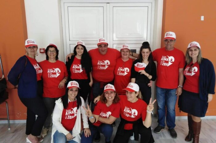 Επιτροπή αιμοδοσίας Δήμου Διρφύων Μεσσαπίων:«Θα τα καταφέρουμε για ακόμη μια φορά» (Δελτίο τύπου)