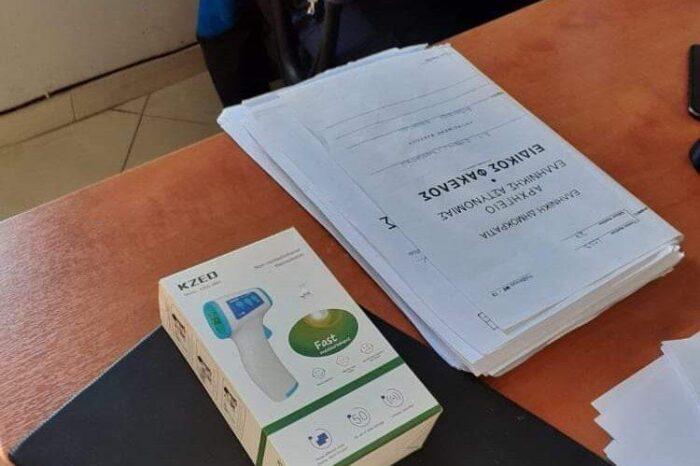 Ειδικό θερμόμετρο για τον Κορωνοϊό παρέδωσαν στο Αστυνομικό τμήμα Διρφύων Μεσσαπίων ο Δήμαρχος και το τοπικό συμβούλιο Ψαχνών