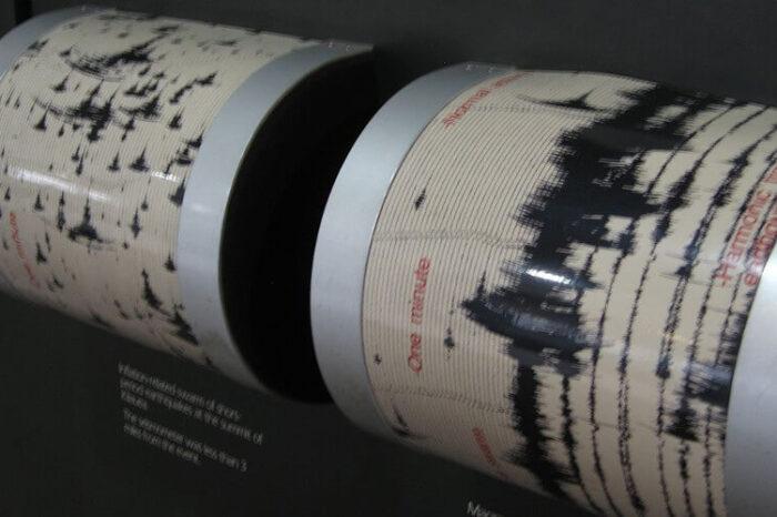 Σεισμική δόνηση 2,9 ρίχτερ  πέντε  χιλιόμετρα ανατολικά των Ψαχνών