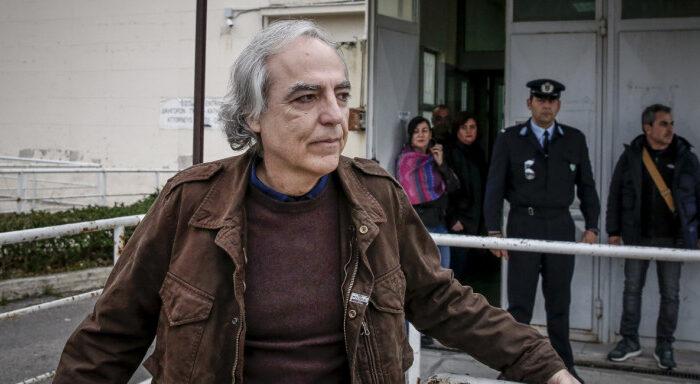 Συγγενείς θυμάτων  σε Κουφοντίνα: Το κράτος δικαίου δεν εκβιάζεται -Σταμάτα την απεργία πείνας ...