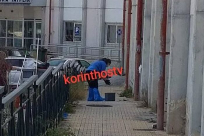Κόρινθος: Άνδρας έκοψε το μόριό του και έπεσε από τον δεύτερο όροφο του νοσοκομείου (video)