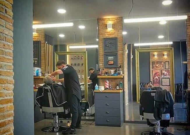 «Sarigiannis barber shop»