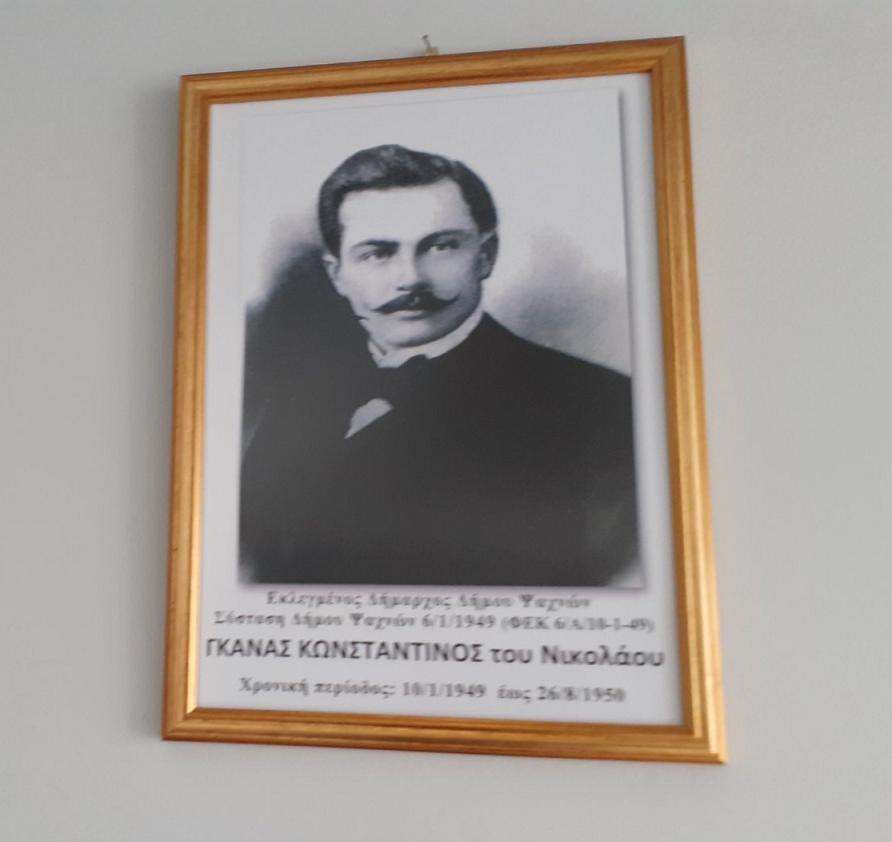 Κάδρα με φωτογραφίες όλων των Δημάρχων από το 1949 μέχρι και το 2014 τοποθέτησε ο Δήμαρχος Γιώργος Ψαθάς στις σκάλες του Δημαρχείου (φωτογραφίες) 49