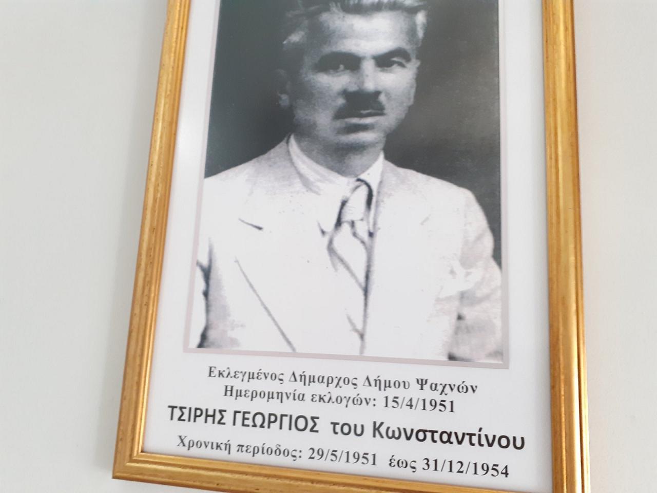 Κάδρα με φωτογραφίες όλων των Δημάρχων από το 1949 μέχρι και το 2014 τοποθέτησε ο Δήμαρχος Γιώργος Ψαθάς στις σκάλες του Δημαρχείου (φωτογραφίες) 51