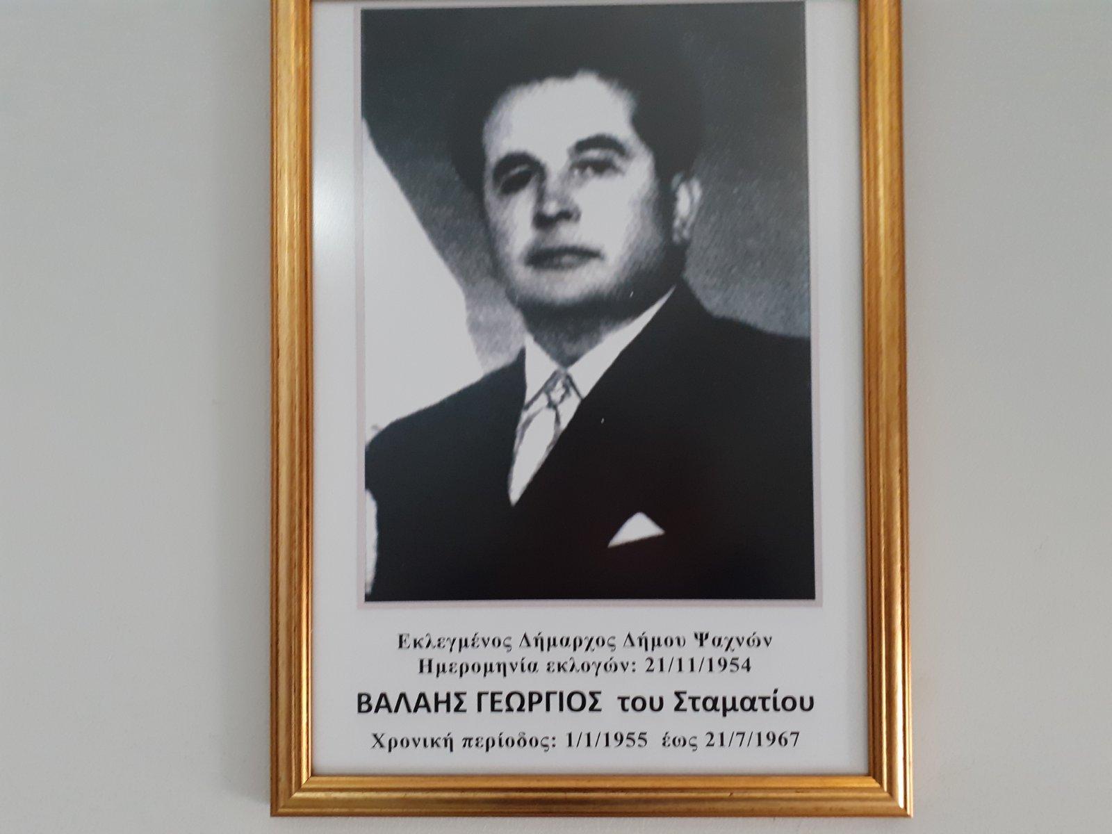 Κάδρα με φωτογραφίες όλων των Δημάρχων από το 1949 μέχρι και το 2014 τοποθέτησε ο Δήμαρχος Γιώργος Ψαθάς στις σκάλες του Δημαρχείου (φωτογραφίες) 55