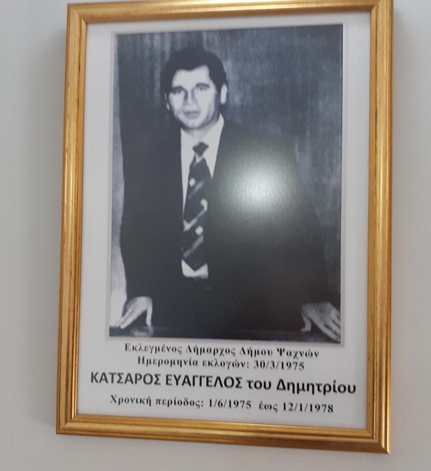 Κάδρα με φωτογραφίες όλων των Δημάρχων από το 1949 μέχρι και το 2014 τοποθέτησε ο Δήμαρχος Γιώργος Ψαθάς στις σκάλες του Δημαρχείου (φωτογραφίες) 75