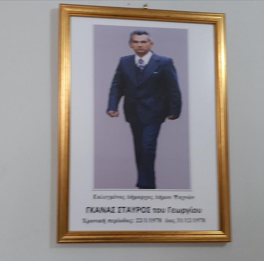 Κάδρα με φωτογραφίες όλων των Δημάρχων από το 1949 μέχρι και το 2014 τοποθέτησε ο Δήμαρχος Γιώργος Ψαθάς στις σκάλες του Δημαρχείου (φωτογραφίες) 78